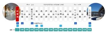 CC①①路線図.jpg